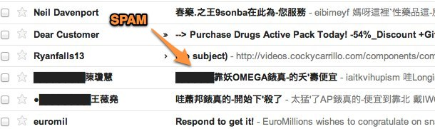 misleading subject lines