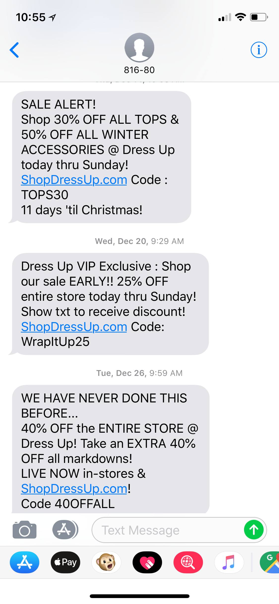 DressUp SMS Marketing Campaigns Example | WhatCounts - Enterprise ...