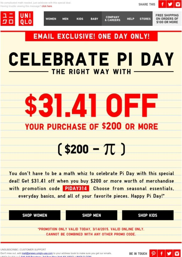 Pi Day Email Example
